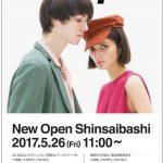 【新店OPEN!!】トランスコンチネンツ心斎橋店