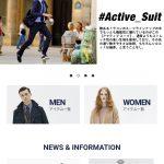 トランスコンチネンツ直営通販サイト ONLINE SHOP★OPEN!